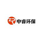 江西省中睿环保设备有限公司