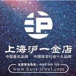 中国黄金巢湖旗舰店