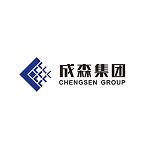 福建成森建设集团有限公司免费的qq红包分公司