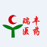 江蘇瑞豐醫藥有限公司