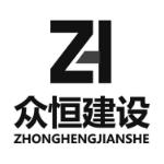江苏众恒项目管理有限公司