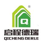 东海县德瑞建材科技有限公司