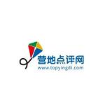 北京营地点评网教育科技有限公司