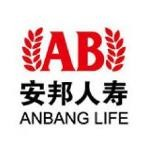 安邦人壽保險股份有限公司連云港支公司