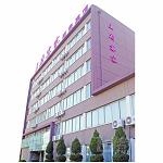 古塔区王府客家酒店