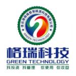 連云港格瑞智慧能源科技有限公司