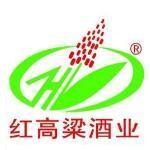 济南红高粱酒业有限公司