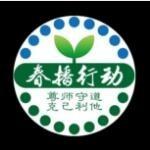 新疆春播企业管理咨询有限公司