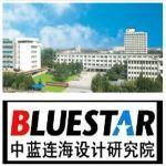 中藍連海設計研究院有限公司