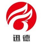 芜湖迅德安防工程有限公司