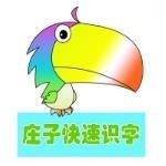 厦门中语兴软件科技有限公司