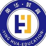 河北英华教育咨询有限公司