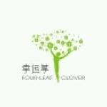 南京幸运草文化传媒有限公司