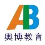 惠州奥博教育项目投资有限公司