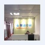 武汉聚鑫众联信息技术有限公司