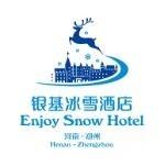 河南银基冰雪酒店管理有限公司