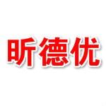 连云港昕德优商务电子有限公司