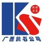 广西凯石信息技术有限公司