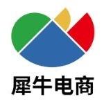 湖南犀牛电子商务有限公司