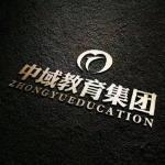 青岛中域教育集团有限公司