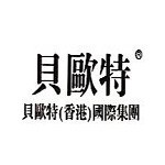 南昌贝欧特医疗科技股份有限公司