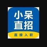 广州豆蔻人力资源有限公司