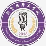 北京聚贤兴邦人力资源开发有限公司