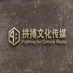 大同市云冈区远杭文化传媒工作室