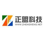 广州市正盟计算机科技有限公司云浮分公司