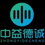 北京中益德诚科技有限公司