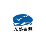 肇庆市东盛益源包装材料有限公司