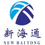 珠海新海通电子商务有限公司