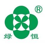 广东绿恒制药有限公司