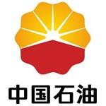 中国石油集团西部钻探工程有限公司工程技术研究院