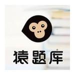 长春猿力教育科技有限公司