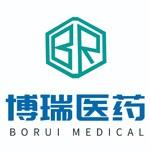 博瑞医药科技(山东)有限责任公司