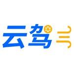 云驾科技(杭州)有限公司