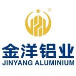 清远市金洋铝业有限公司