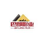 新疆巴郎影业有限公司