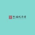 宿州首创锦天房地产有限公司
