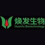 肇庆焕发生物科技有限公司