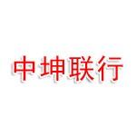 北京中坤联行物业管理有限公司