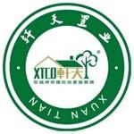 上海轩天置业有限公司