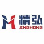 漳州精弘智能科技有限公司