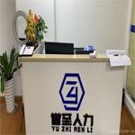 宜昌盛誉文化传媒有限公司