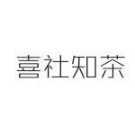 北京百世嘉和企业管理有限公司
