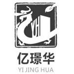 厦门市博瀛建设工程有限公司