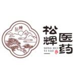 福建松辉医药有限公司