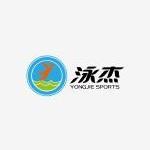 嘉兴泳杰体育管理有限公司