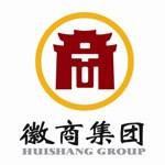 安徽省徽商集团物业管理有限公司